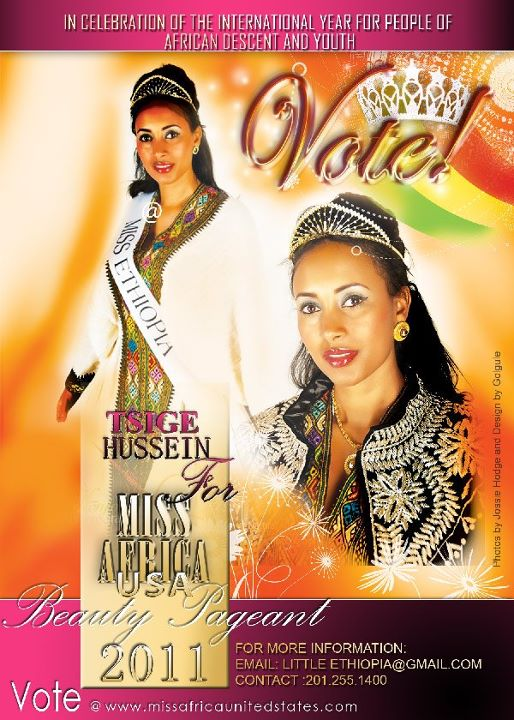 Image result for tsige hussein miss ethiopia